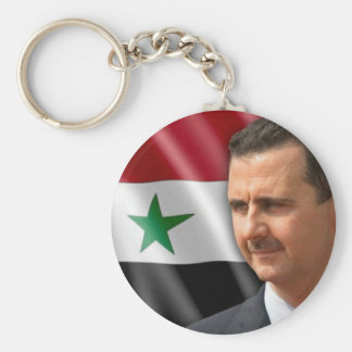 بشارالاسد de Bashar Al-Assad Porte-clé Rond