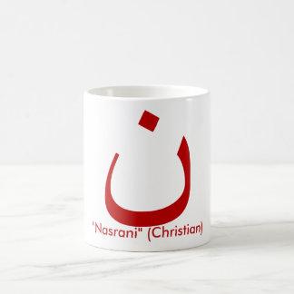 """ن - """"Nasrani"""" (chrétien) Mug"""