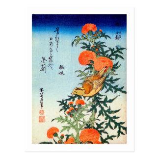アザミに小鳥, oiseau de 北斎 et chardon, Hokusai, Ukiyo-e Carte Postale