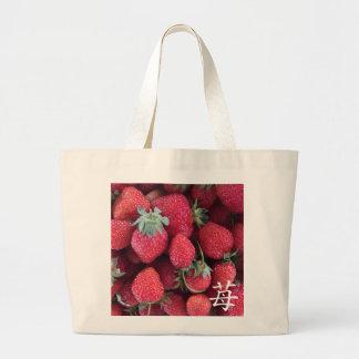 イチゴのプリント GRAND SAC