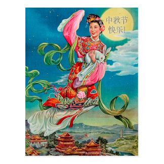 中秋节快乐 heureux de festival de Mi-Automne de 嫦娥 de Cartes Postales