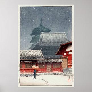 四天王寺, Shitennō-JI à Osaka, Hasui Kawase, gravure Poster
