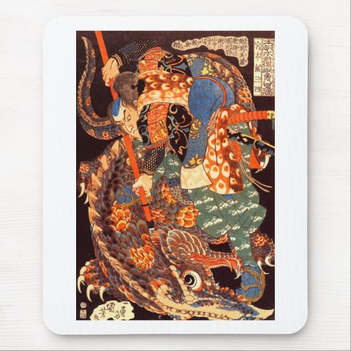 Vintage De Miyamoto Musashi De Japonais Tapis De Souris Zazzle
