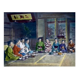 家族 teinté par main japonaise traditionnelle de cartes postales