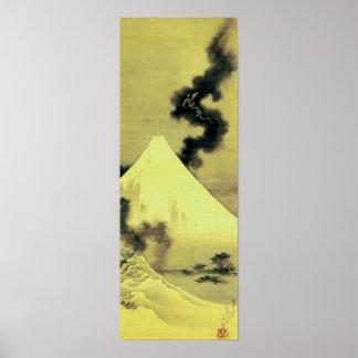 富士と昇龍, 北斎 le mont Fuji et dragon, Hokusai, Ukiyo-e Posters