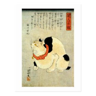 日本猫, chat japonais de 国芳, Kuniyoshi, Ukiyo-e Cartes Postales