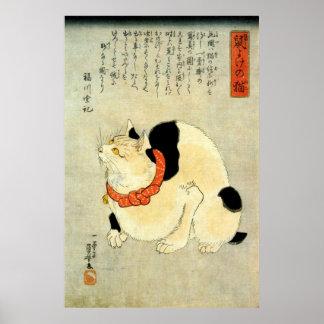 日本猫, chat japonais de 国芳, Kuniyoshi, Ukiyo-e Poster