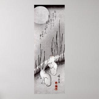 月に兎, lune de 広重 et lapins, Hiroshige, Ukiyo-e Posters