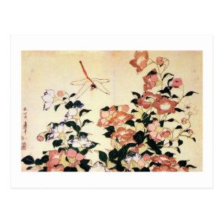 桔梗, campanule de 北斎 et libellule, Hokusai, Ukiyoe Carte Postale