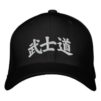 武士道 Bushidou de Bushidō Casquette Brodée