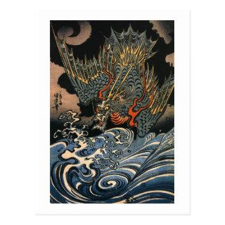 海龍, 国芳, dragon de mer, Kuniyoshi, Ukiyo-e Carte Postale