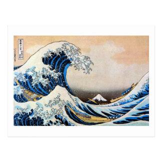 神奈川沖浪裏, grande vague de 北斎, Hokusai, Ukiyoe Carte Postale