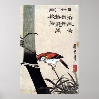 竹に雀, bambou de 広重 et moineau, Hiroshige, Ukiyo-e Posters