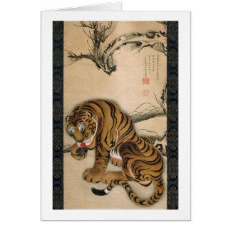 虎図, tigre de 若冲, Jakuchu Carte De Vœux