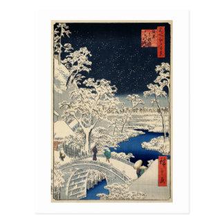 雪の太鼓橋, pont en tambour de Milou de 広重, Hiroshige, Carte Postale