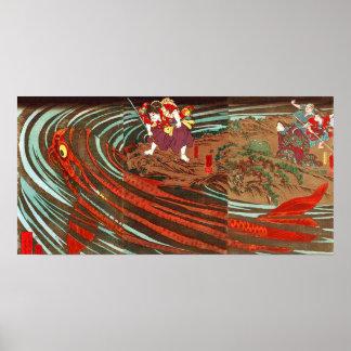 鬼若丸の鯉退治, carpe de monstre de 国芳, Kuniyoshi, Posters
