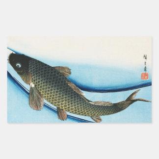 鯉, carpe de 広重, Hiroshige, Ukiyoe Sticker Rectangulaire