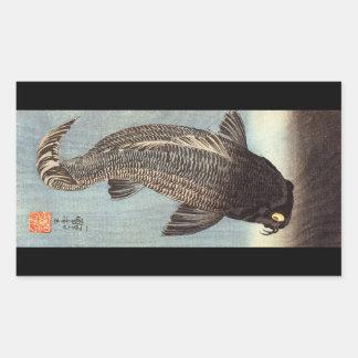 黒鯉, carpe noire de 国芳, Kuniyoshi, Ukiyoe Sticker Rectangulaire