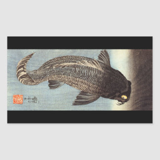 黒鯉, carpe noire de 国芳, Kuniyoshi, Ukiyoe Sticker Rectangulaire