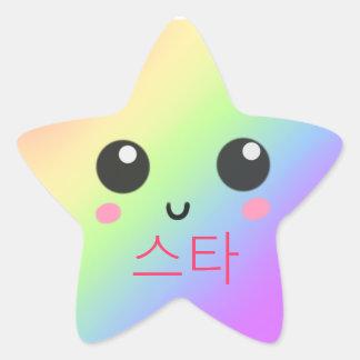 귀여운스타 (étoile mignonne) autocollants en étoile
