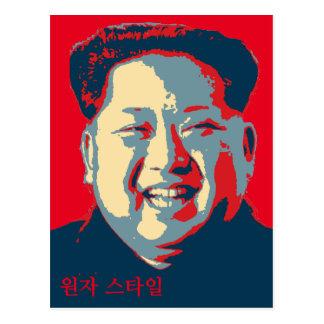 원자스타일 du Jong-ONU de Kim Carte Postale