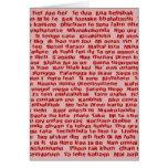 100 manières de dire je t'aime carte de vœux
