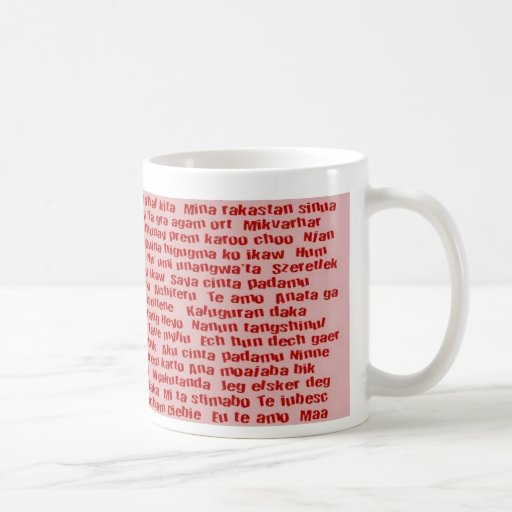 100 manières de dire je t'aime mugs à café