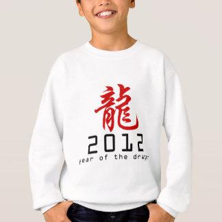 2012 nouvelles années chinoises du T-shirt de