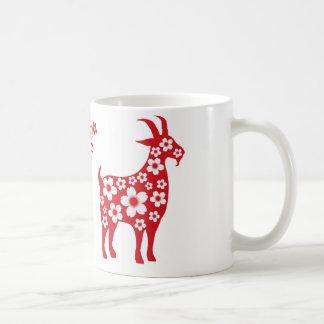 2015 nouvelles années chinoises de la chèvre mug blanc