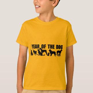 2018 nouvelles années chinoises du chien badinent t-shirt
