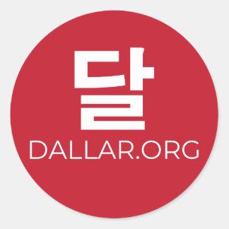 20 - Autocollants rouges de site Web de logo de