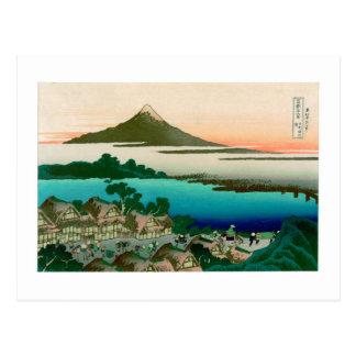 36 vues du mont Fuji, cru fin de Hokusai Carte Postale
