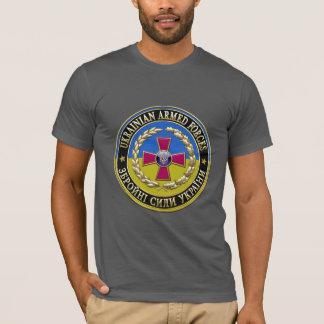 [700] Forces armées d'Ukrainien [Edition spéciale] T-shirt