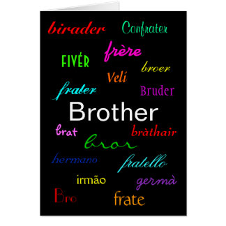 """""""A Brother's Birthday I"""" Card - Customizable Greeting Cards"""