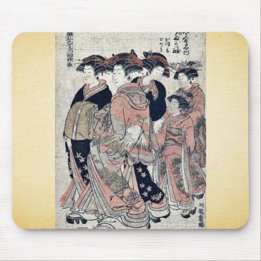 À qui douilles au ya de Daimonji par Isoda, Koryus Tapis De Souris
