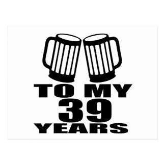 Acclamations à mes 39 années de conceptions carte postale