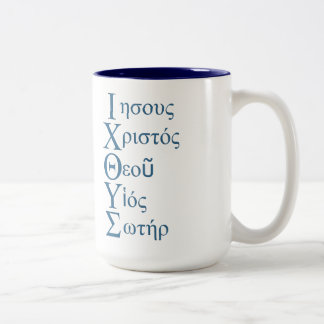 Acrostiche d'IXOYE (bleu) Tasse À Café