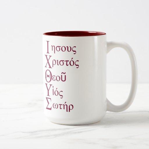 Acrostiche d'IXOYE (rouge) Tasse À Café