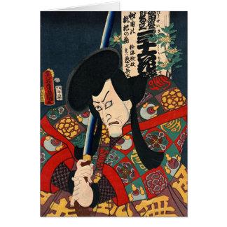 Acteur Aku Hichibei 1863 Carte De Vœux