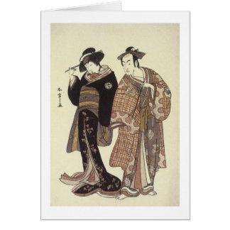 Acteur Matsumoto Koshiro IV, Shunsho, 1780 de Kabu Carte De Vœux