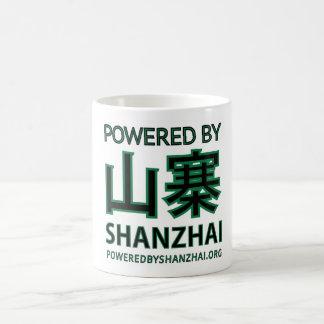 Actionné par Shanzhai la tasse