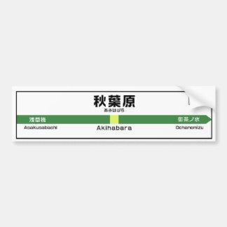Adhésif pour pare-chocs de station d'Akiba Autocollant Pour Voiture