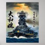 Affiche 2 de Yamato
