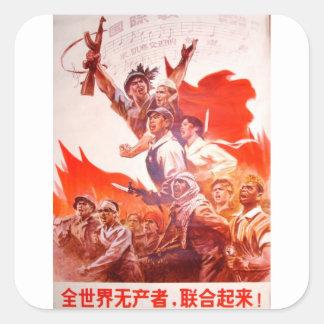 Affiche chinoise d'art sticker carré