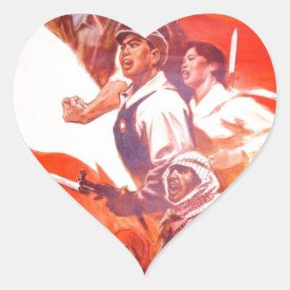Affiche chinoise d'art sticker cœur