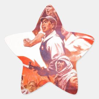 Affiche chinoise d'art sticker étoile