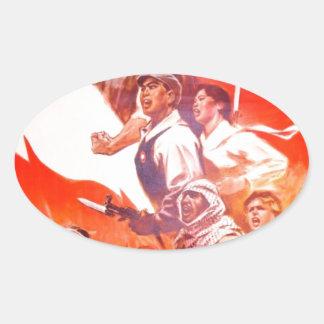 Affiche chinoise d'art sticker ovale