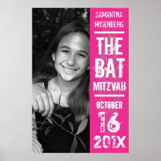 Affiche de bat mitzvah de groupe de rock dans le r