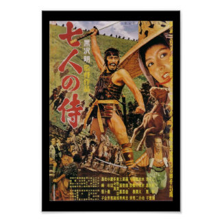 Affiche de film vintage de Kurosawa de sept samour Posters
