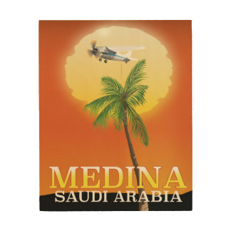 Affiche de voyage de la Médina Arabie Saoudite Impression Sur Bois